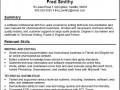 Free Resume Examples with Resume Tips