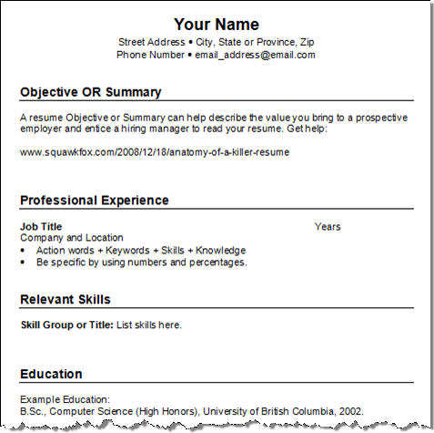 chronological resume template - Short Resume Template