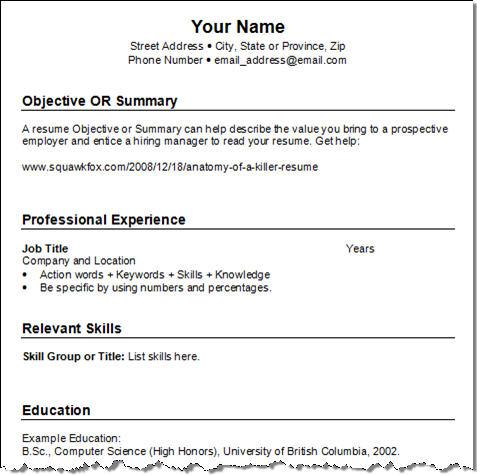 Blank Free Resume Sample